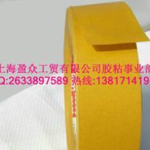 供应TESA德莎8401热熔薄膜胶带