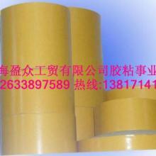 供应TESA德莎4972双面薄膜胶带