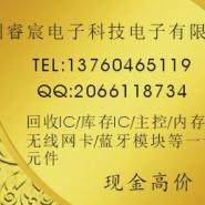 MT6575A芯片回收MT6515回收MT6628图片
