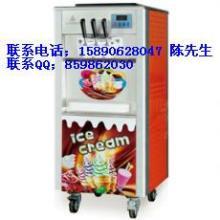 供应濮阳冰激凌机/冰淇淋机/酸奶冰淇淋机/冰淇淋蛋筒机