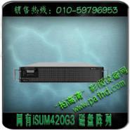 同有iSUM420G3-NAS磁盘阵列图片