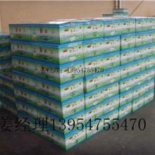 改性醇酸树脂
