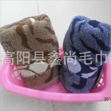 供应纯棉情侣毛巾