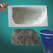 供应DIY蜡烛工艺模具硅胶蜡烛礼品用液体RTV模具硅橡胶批发