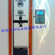 供应WDS-100电子万能试验机 专用测量金属箔、包装材料