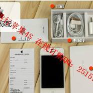 港行iphone4S多少钱港行苹果4S价图片