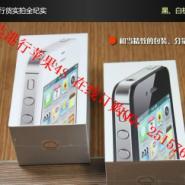苹果iPhone4S港行报价苹果4港行质图片
