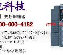 供应变频器E720-3.7k