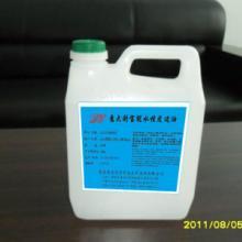 供应聚氨酯皮边油