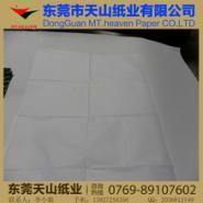 厂家供应拷贝纸 14克-17克拷贝纸