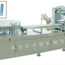 供应DZP-350A纸塑泡罩包装机