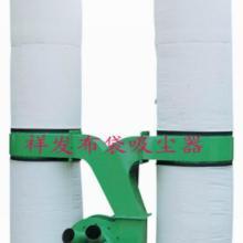 祥发供应布袋除尘器/除尘器/木工集尘器/家具厂专用集尘器