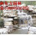 供应人造瀑布假山 浙江杭州大型水泥假山设计施工 面向全国的园林施工队伍 首选东方园林景观工程公司 南昌园林艺术制作