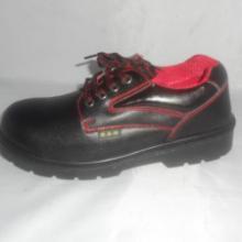 供应太原安全鞋绝缘安全鞋防静电安全鞋