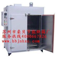 供应印刷版专业干燥箱