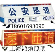供应交通安全设施