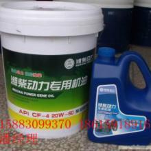 供应潍柴4105柴油机发电机组配件大全质优价廉