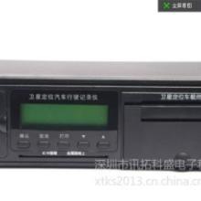 供应车武仕KS-668A  江苏浙江 北斗车载终端 北斗一体机批发