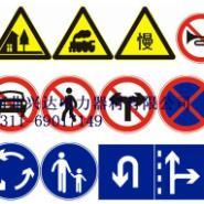 禁止标识牌系列禁止吸烟标牌图片