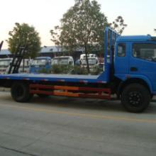 供应东风多利卡平板车