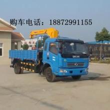 供应东风多利卡随车吊配6.3吨以下吊机