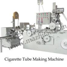 供应空烟管设备香烟管机械空烟管批发
