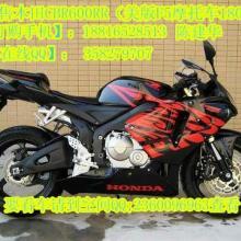 出售本田CBR600RR(美版F5摩托车1800元