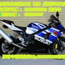 千元出售各种摩托车