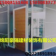 绵阳玻璃高隔墙体厂家报价图片