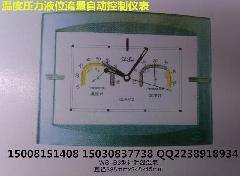 供应温度仪表总代理,温度仪表厂商