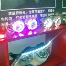 供应济南价格便宜的的大灯改装厂家
