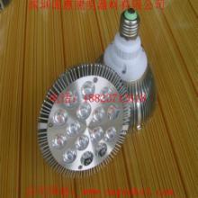 供应LED射灯-天花LED射灯-嵌入LED射灯