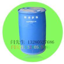优质醇酸树脂哪里好 山东联迪厂家直销质量最佳