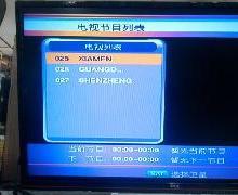 供應衛星電視高清尋星儀批發