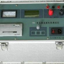 供应直流电阻测试仪40A/110KV直流电阻测试仪40A/直流数字电桥图片