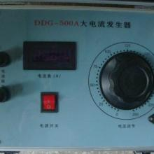 供应数显式大电流发生器/升流变压器/大电流变压器/宝应精科特价销售