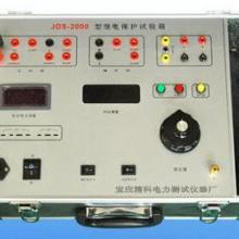 供应继电保护测试仪供应继电保护测试仪/厂家直销-精科生产/微机继电保护测试装置/批发