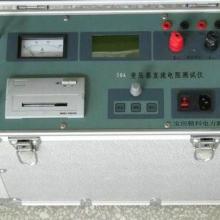 供应三通道直流电阻测试仪/精科特供/三相同测直流电阻测试仪/温升试验直流电阻批发