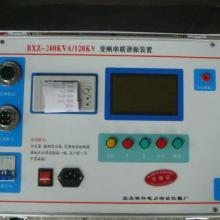 供应变频谐振试验装置/电缆耐压试验装置/大容量设备耐压装置