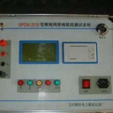 供应变频地网接地电阻测试仪图片