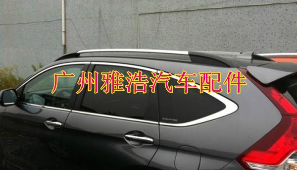 本田CRV行李架CRV改装行李架图片高清图片