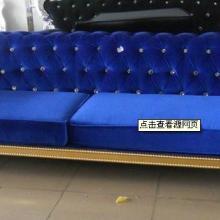 供应欧式KTV沙发