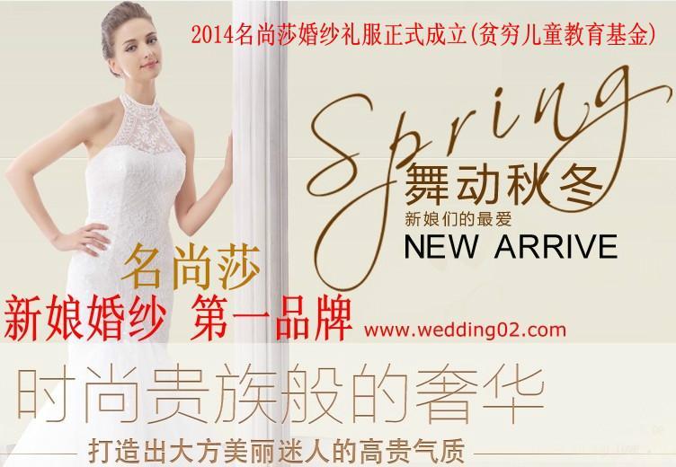 广州婚纱礼服订制 品牌婚纱礼服订制 名尚莎婚纱礼服公司