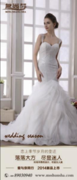 上海婚纱礼服加盟 品牌婚纱礼服加盟 名尚莎婚纱礼服