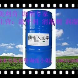 供應工業漆消泡劑銷售,工業漆消泡劑供應商