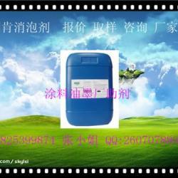 供應UV油墨消泡劑,UV油墨消泡劑銷售,UV油墨消泡劑供應商