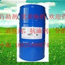 供应防沉剂供应,防沉剂厂家,防沉剂价格,防沉剂销售