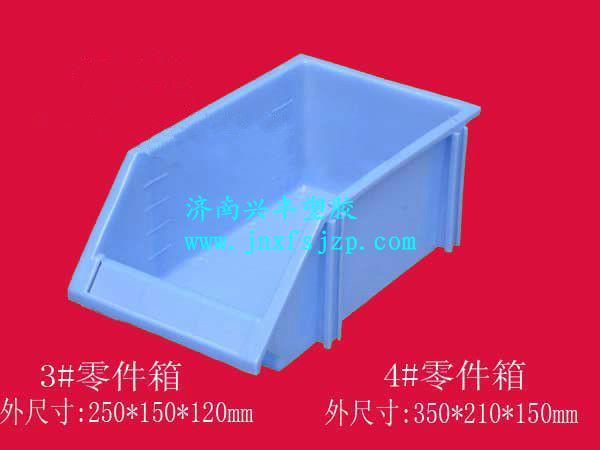 供应全新料加厚PE塑料零件盒