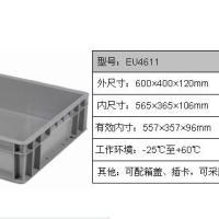 供应丰田专用汽配物流箱EU4611