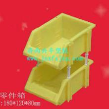 供应山东塑料零件盒厂家 塑料盒价格 塑料盒批发 塑料盒厂家批发